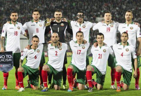 България падна с нови четири места в ранглистата на ФИФА