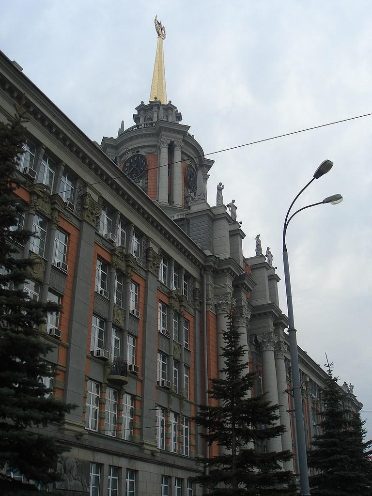 10881978005_241254377f_b-768x1024 Екатеринбург Екатеринбург – един от градовете домакини на Световно 2018 10881978005 241254377f b