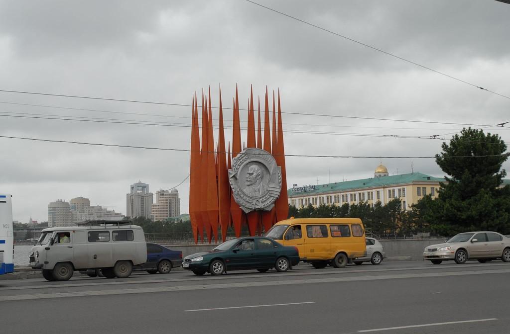 917328579_22e394902b_b-1024x672 Екатеринбург Екатеринбург – един от градовете домакини на Световно 2018 917328579 22e394902b b