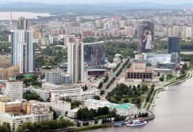 Екатеринбург – един от градовете домакини на Световно 2018