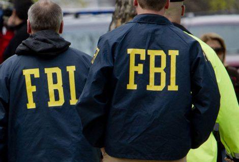 ФБР намекна за още арести във ФИФА по време на Конгреса