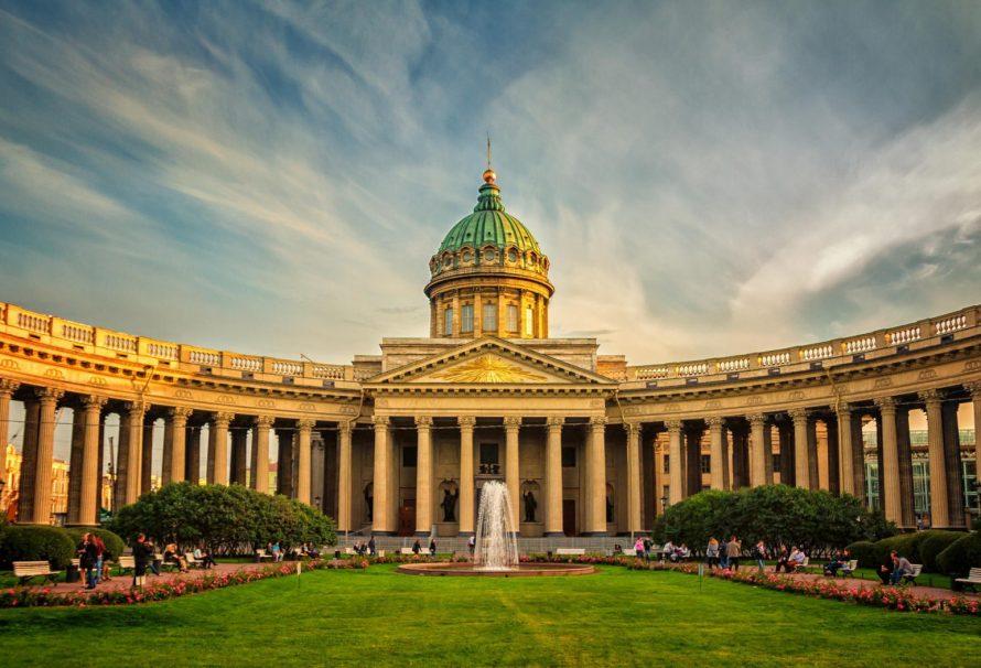 Санкт Петербург – перлата на севера