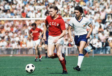 Ако СССР беше оцелял - идеалните 11