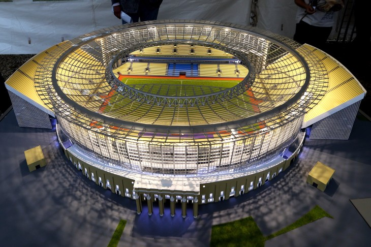{focus_keyword} Екатеринбург Арена се подготвя за нов живот! 3e4fae7a