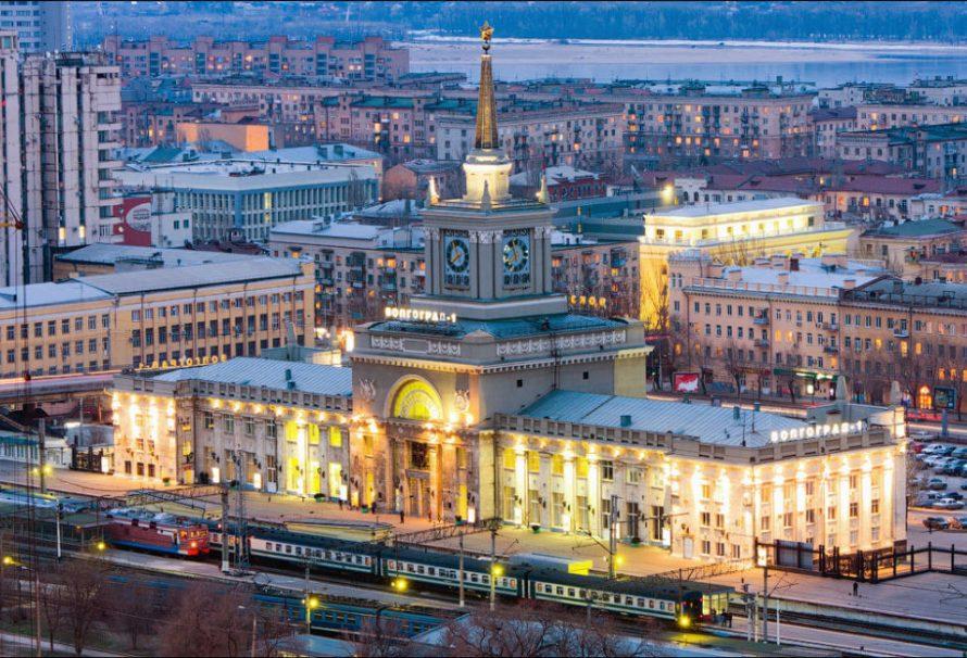 Волгоград – съкровището на Южна Русия
