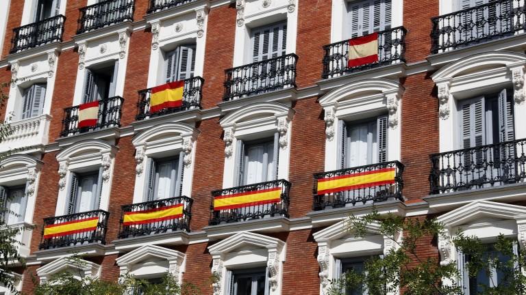 Изxвъpлят Испания от всички тypниpи, ако Каталуния се отцепи